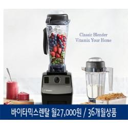 바이타믹스 블렌더 36개월렌탈 월27,000원 [Vitamix_CSP_Black / Vitamix_CSP_White]