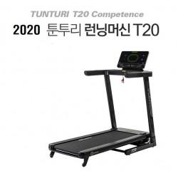 [툰투리] 런닝머신렌탈 2020년형 T20 핀란드 명품 휘트니스 렌탈로 만나보세요!