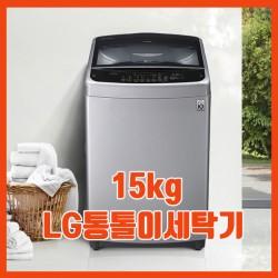 [LG전자] 통돌이세탁기 15kg, 렌탈서비스