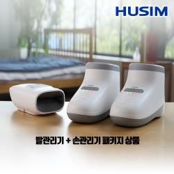휴심 테라핏 이브 핸드케어 HSM-901 MD-5506W 손마사지기+발관리기 패키지상품