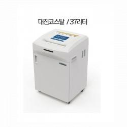 대진코스탈 문서세단기 파쇄기 렌탈 37리터용량